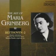 Piano Sonatas, Menuets, Etc: Grinberg