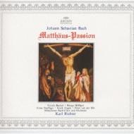 J.S.バッハ:マタイ受難曲 BWV24 カール・リヒター/ミュンヘン・バッハ管弦楽団