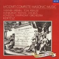 モーツァルト:フリーメーソンのための音楽集 イシュトヴァン・ケルテス