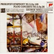 Sym.5, Piano Concerto.3: Szell / Cleveland.o, Graffman