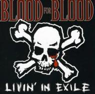 Livin In Exile