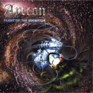 Ayreon Universal Migrator Part 2 Flight Of The Migrator 漂流者の旅