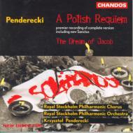 ペンデレツキ:ポーランドのレクィエム、ヤコブの夢 ガドゥランカ(s)ペンデレツキ指揮