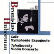 Violin Concerto / Symphonie Espagnole: Huberman, Steinberg / Skb, Szell / Vpo