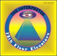 Interpreter Vol 1