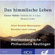 Sym.4, Lieder: Browner(Ms)飯森範親 / Reutlingen Wurttemberg.po