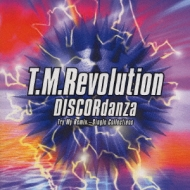 DISCORdanza Try My Remix 〜Single Collections
