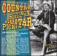 Coutry Swingin' Slide Guitar Pickin' -24 Great Dobro & Steel Guitar