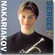 Sergei Nakariakov Plays In Tokyo