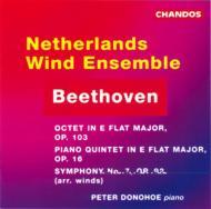 ベートーヴェン:八重奏曲、五重奏曲、交響曲第7番 ドノホー(p)オランダ管楽アンサンブル