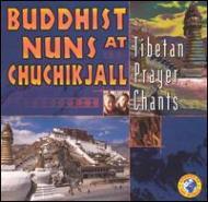 Tibetan Prayer Chants