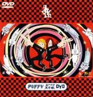 PUFFY スパイク大作戦 DVD