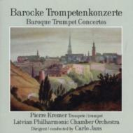 Trumpet Concertos: P.kremer(Tp)jans / Latvian.pco