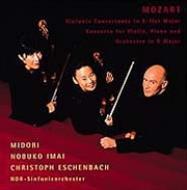 ヴァイオリンとヴィオラのための協奏交響曲、他 五嶋みどり、今井信子、エッシェンバッハ&北ドイツ放送響