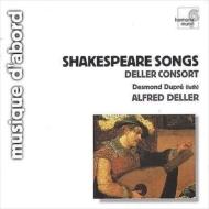 シェイクスピア劇の音楽 アルフレッド・デラー&デラー・コンソート