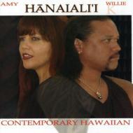 Hanaiali I