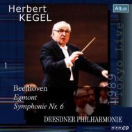 交響曲第6番「田園」、他 ケーゲル指揮ドレスデン・フィル(1989)