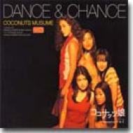 DANCE&CHANCE