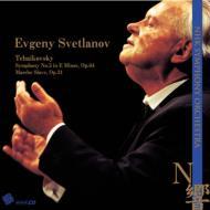 チャイコフスキー:交響曲第5番、スラヴ行進曲 スヴェトラーノフ指揮NHK交響楽団(1997年)