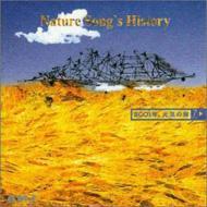 心にやさしいCD「2001年元気の旅」VOL.7