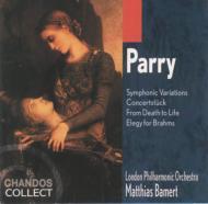 パリー:交響的変奏曲、小協奏曲他 バーメルト/ロンドン・フィルハーモニック管弦楽団