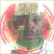 Seven Seals