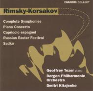リムスキー=コルサコフ:交響曲全集 キタエンコ/ベルゲン・フィルハーモニック管弦楽団