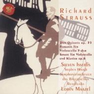 Don Quixote: Isserlis(Vc)Maazel / Bavarian Rso +cello Sonata