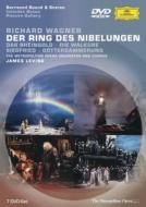 『ニーベルングの指環』 全曲 / レヴァイン指揮メトロポリタン歌劇場、他 演出:オットー・シェンク(5.1chサラウンド)