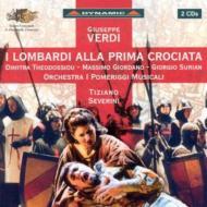 『第一次十字軍のロンバルディア人』全曲 セヴェリーニ&ミラノ・ポメリッジ・ムジカーリ管(2001 ステレオ)