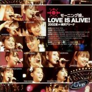Morning Musume Concert Tour 2002 Summer Love Is Alive