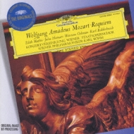 モーツァルト:レクィエム カール・ベーム/ウィーン・フィルハーモニー管弦楽団
