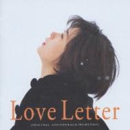 Love Letter Original Soundtrack REMEDIOS