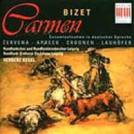 Carmen(German): Kegel / Leipzig Rso Cervena Apreck Lauhofer