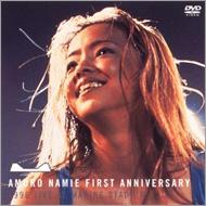 AMURO NAMIE FIRST ANNIVERSARY 1996