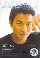Asian Pops Magazine: 43号