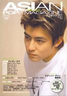 Asian Pops Magazine: 46号