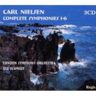 交響曲全集 オレ・シュミット&ロンドン響(3CD)