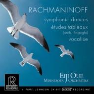 交響的舞曲、ヴォカリーズ、絵画的練習曲集 大植英次&ミネソタ管弦楽団