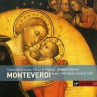 聖母マリアの夕べの祈り パロット&タヴァーナー・コンソート