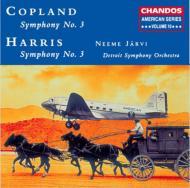 アメリカン・シリーズ Vol.10 ハリス:交響曲第3番他 ヤルヴィ/デトロイト交響楽団