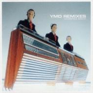 YMO リミキシーズ テクノポリス 2000-01