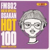 Fm802 Big 10 Special Osakan Ho...
