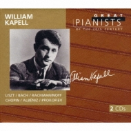 Kapell Great Pianists Of The Century