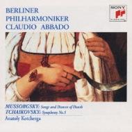 Sym.5: Abbado / Bpo +mussorgsky: Songs & Dances Of Death