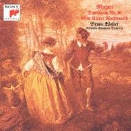 Sym.40, Serenade.13: Walter / Columbia.so +overtures