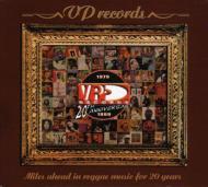 Vp 20th Anniversary