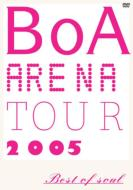 BoA ARENA TOUR 2005 BEST OF SOUL
