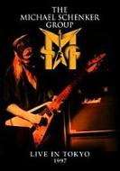 Live In Tokyo 1997