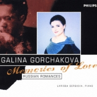 それは早春のことだった〜ロシア・ロマンス集 ガリーナ・ゴルチャコーワ